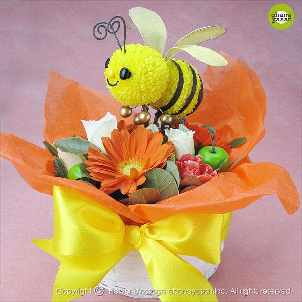 ミツバチ花ちゃん【幸せを運ぶ ミツバチのフラワーギフト】【ギフト プレゼント 贈り物 花 フラワー 誕生日 お祝い事 母の日 カーネーション】