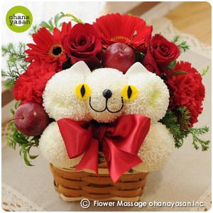 赤の花ネコ (しろねこ)