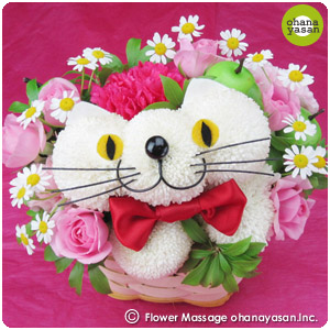 ピンクの花ネコ/ねこ雑貨屋・猫カフェの開店祝いやプレゼントに!子猫の花【花 誕生日プレゼント 開運グッズ フラワー お祝い事 母の日 カーネーション】