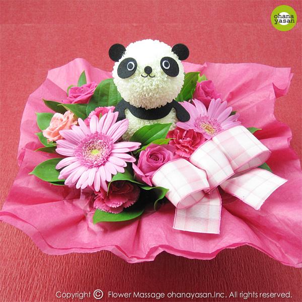 花パンダ・ハーベスト【パンダのフラワーギフト】【ギフト プレゼント 贈り物 花 フラワー 誕生日 お祝い事 母の日 カーネーション】