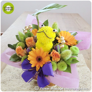 金の花かえる/縁起がいいカエルの花【花 誕生日プレゼント 開運グッズ フラワー お祝い事 母の日 カーネーション】