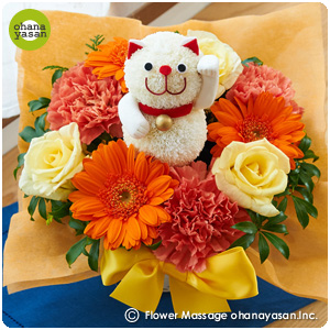 花の招き猫(梅)オレンジ