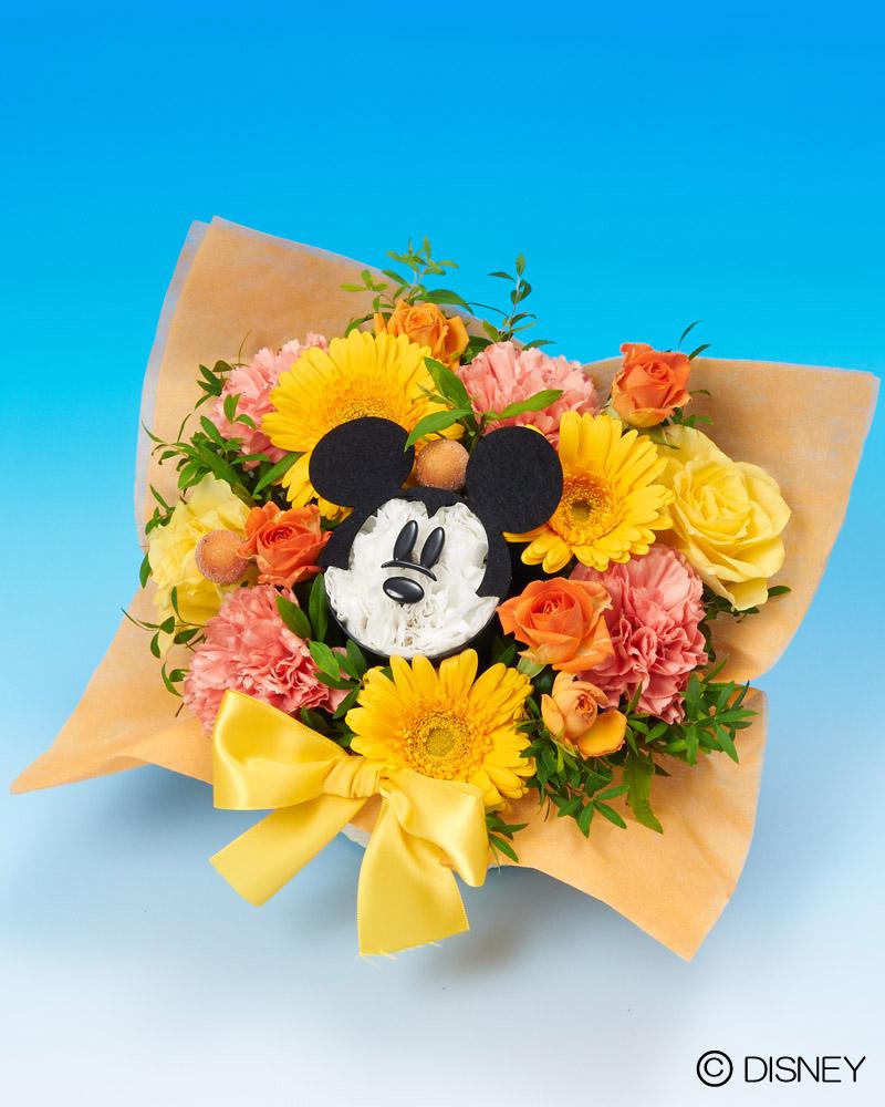 Imagenes de Mickey Mouse, parte 1 - imagenesyfotosde.com