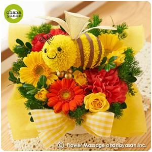 ミツバチ花ちゃん・イエロー