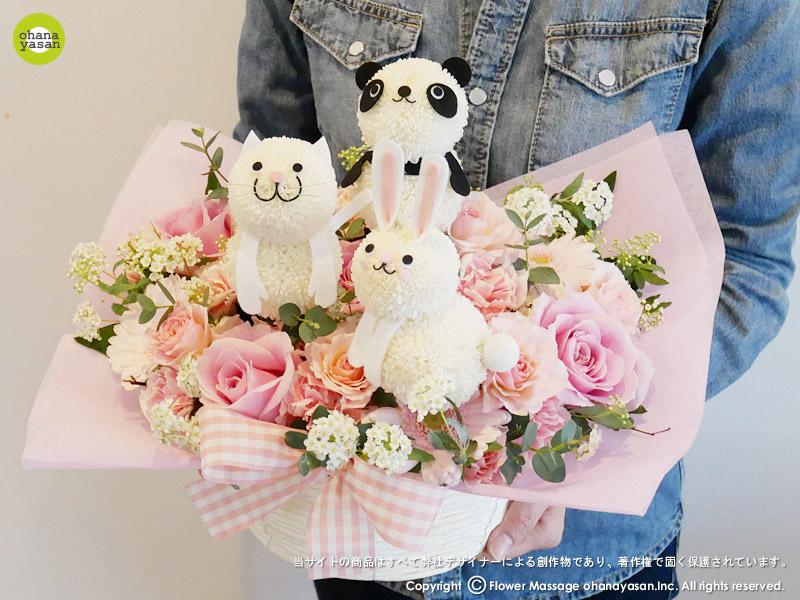 花パンダ&花うさぎ&花ネコ
