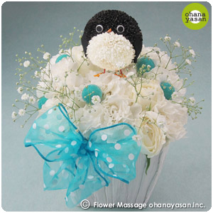 水族館で人気ペンギンの花/ペンギンパラダイス【ギフト プレゼント 贈り物 花 フラワー 誕生日 お祝い事 母の日 カーネーション】
