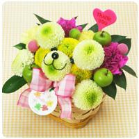 お花屋さん超大人気キャラクター ポンポンクマの「母の日」バージョン が新登場☆かわいらしい笑顔が、 お母さんへ感謝の気持ちを伝えます。
