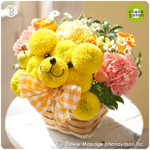 ポンポンクマ・イェロン/かわいい動物の花【ギフト プレゼント 贈り物 花 フラワー 誕生日 お祝い事 母の日 カーネーション】