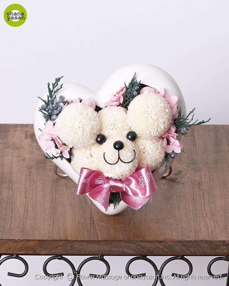 Ositos florales 161 para colgar en la pared mascotas florales ideas