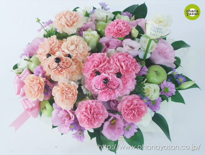 ositos hechos con flores