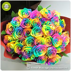 レインボー色バラの花束