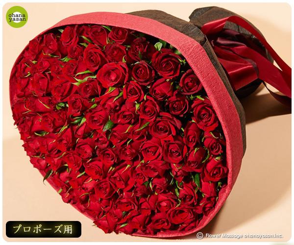 プロポーズ用バラの花束