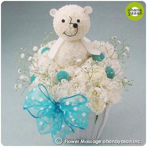 動物園で人気シロクマの花/シロクマパラダイス【ギフト プレゼント 贈り物 花 フラワー 誕生日 お祝い事 母の日 カーネーション】