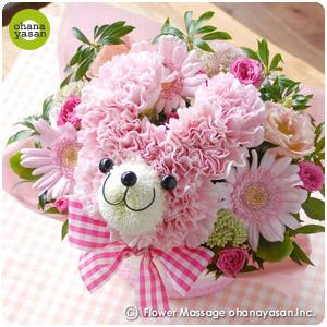 ウサギの花☆うさポン・ピンク/兎のお祝いフラワーギフト【花 誕生日プレゼント 開運グッズ フラワー お祝い事 母の日 カーネーション】