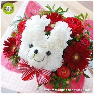 うさポン・ホワイト/ウサギの花・兎グッズ【花 誕生日プレゼント 開運グッズ フラワー お祝い事 母の日 カーネーション】